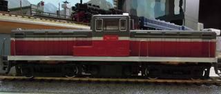 DSCN0159.jpg