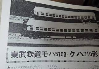 DSCN5342b.jpg