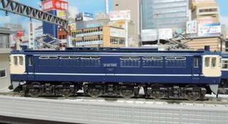 DSCN5651b.jpg