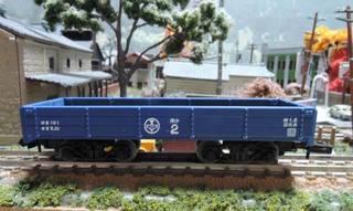 DSCN9524.jpg