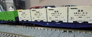 DSCN9897-1.jpg