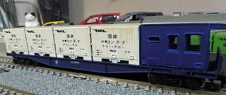 DSCN9900-1.jpg