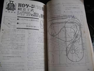 SNShouo71IMG_3371.jpg