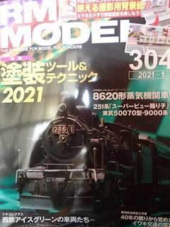 20201122se (11).jpg