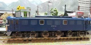 DSCN0591.jpg