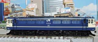 DSCN5461b.jpg
