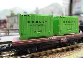 DSCN5535.jpg