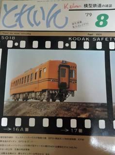 DSCN6020.jpg