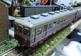 DSCN6034.jpg