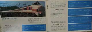 DSCN6049b.jpg