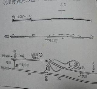 DSCN6151b.jpg