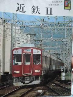DSCN6153b.jpg