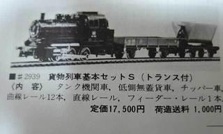 DSCN6645b.jpg