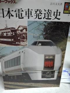DSCN6659b.jpg
