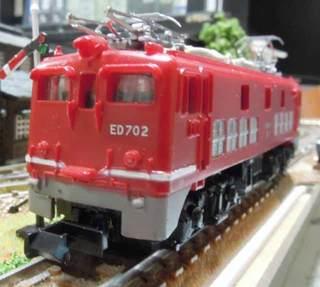 DSCN6697.jpg