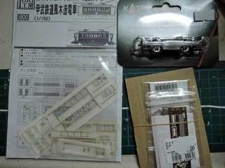 DSCN6703b.jpg