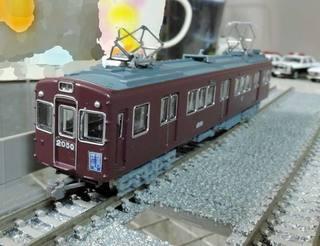 DSCN6710.jpg
