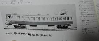 DSCN6791b.jpg