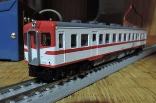 DSCN7490.jpg