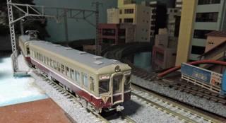 DSCN8471.jpg