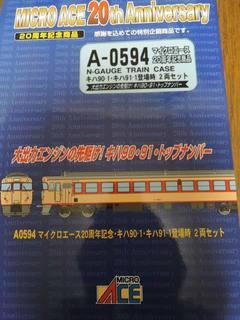 DSCN8727.jpg