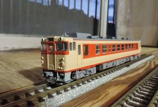 DSCN8756.jpg