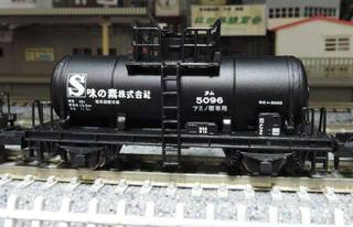 DSCN8901.jpg