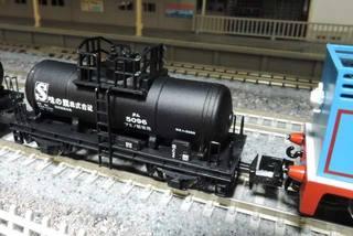 DSCN8903.jpg
