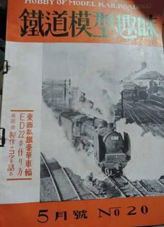 DSCN8908.jpg