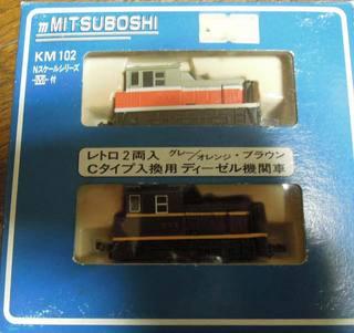 DSCN9435.jpg