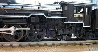 DSCN9450.jpg