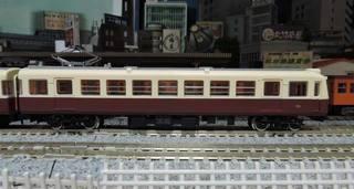 DSCN9655.jpg