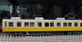 DSCN9660.jpg