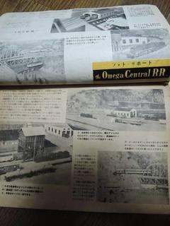 DSCN9794.jpg