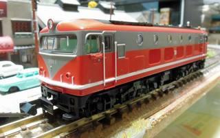 DSCN9848.jpg