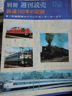 DSCN9873.jpg