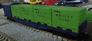 DSCN9895-1.jpg