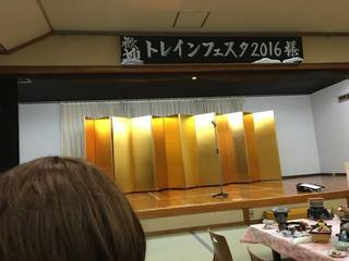 IMG_0129-photo.jpg