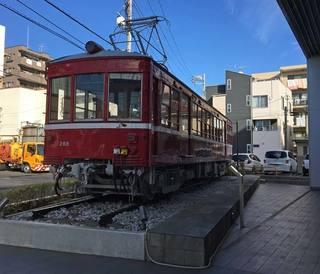 IMG_1179-photo.jpg
