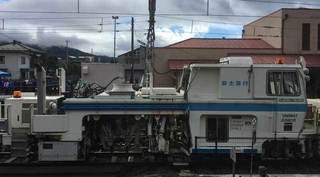 IMG_5454~photo.jpg