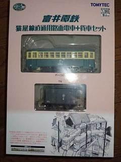 P3012763.jpg