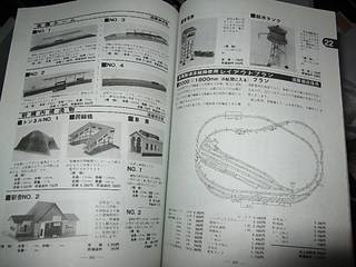 SNShouo71IMG_3380.jpg