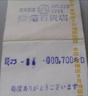 SNShouo71IMG_5151.jpg