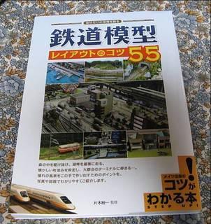 SNShouo71IMG_7154.jpg